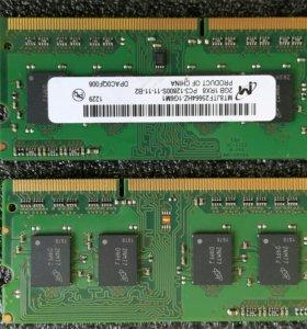 Модуль памяти ноута 4GB DDR-3 MT8JTF25664HZ-1G6M1