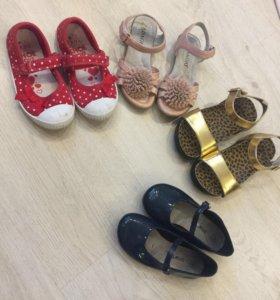 Детская обувь 27 размер