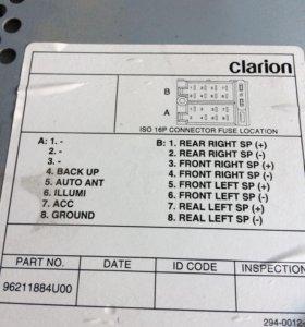 Автомагнитола (clarion) 12v