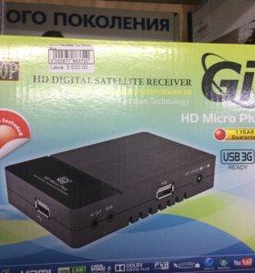 Gi Micro plus