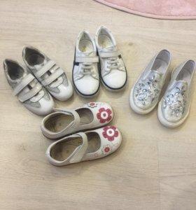 Детская обувь 29,30,31 р