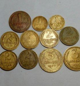 1к,2к,3к. Монеты РСФСР
