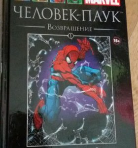 Комикс Человек паук