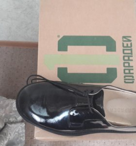 туфли военные уставные