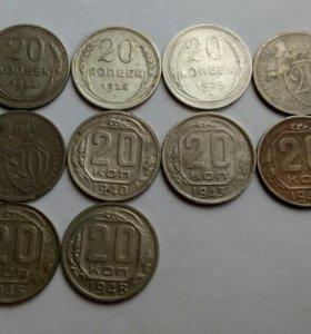 20коп. Монеты РСФСР