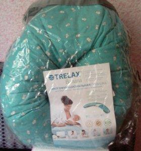 Многофункциональная подушка для беременных и мам