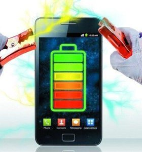 Аккумуляторы для вашего телефона