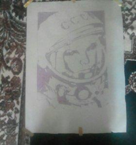 Рисунок гагарин
