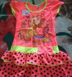Платье и блузка