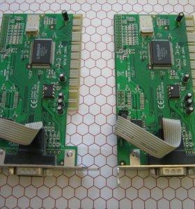 Контроллер PCI СОМ-порт Moschip NM9735 rev. C 2шт.
