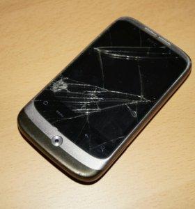 Телефон HTS