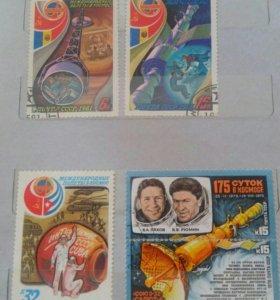 Коллекция марок на тему космос