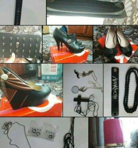 туфли, ботильоны, балетки, кеды, духи, бижутерия