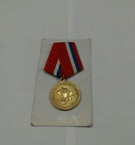 """Медаль """"любителю русской бани"""""""
