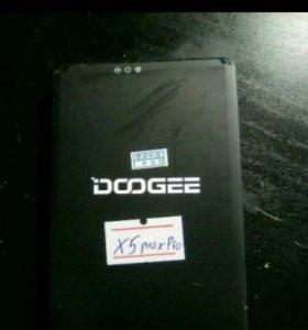 Doogee x5 max pro Аккумулятор батарейка акб