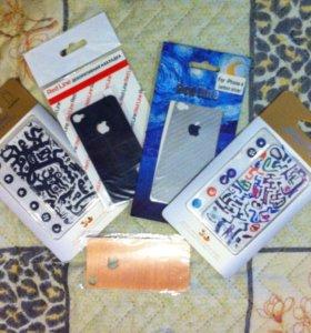 Накладки и защитные пленки на iPhone 4/4s