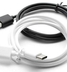USB type-C провод