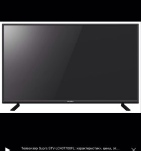 Телевизор SUPRA(на запчасти)