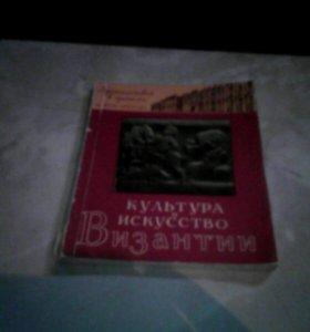 По залам Эрмитажа д/школьников, 1963г выпуска