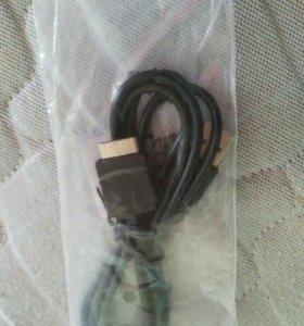 Usb кабель для плеера sony walkman
