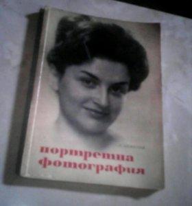 Книга. Выпуск: София, 1966г