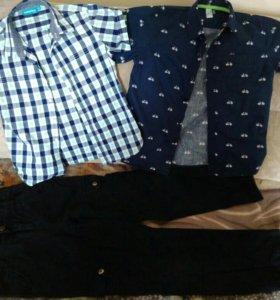 Рубашки и брюки