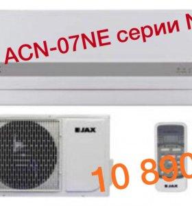 Сплит-система Jax ACN – 07 HE серии NEO