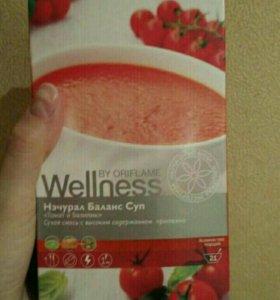 Суп томат и базилик