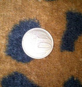 СССР монета