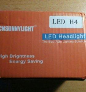 Новые Led лампы Н4