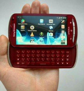 Sony Ericsson Xperia Pro Red (MK16i)