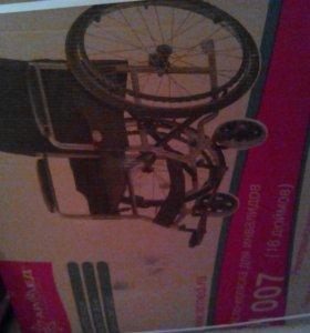 Инвалидное кресло-каталка прогулочная