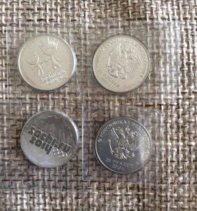 Олимпийские монеты. Сочи 2014