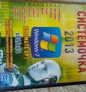 Мультизагрузочный диск windows 7.