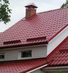 Крыша, кровля...