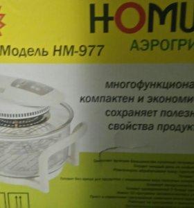 Аэрогриль Homus HM-977