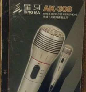 Муз.микрофон