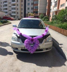 Свадебные украшения на машину))