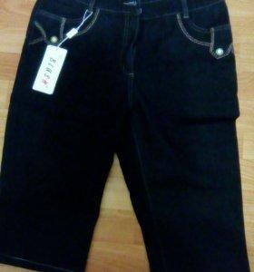 Новые джинсовые брижди