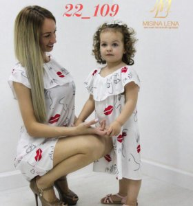 Платья мама и доча