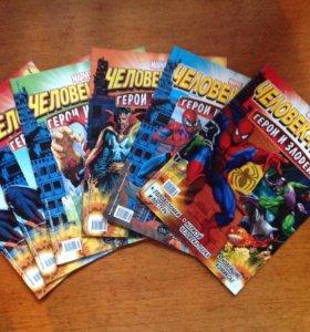 "Комиксы. ""Человек-паук герои и злодеи"""
