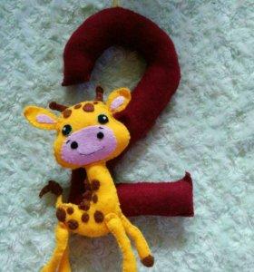 Жираф с 2 из фетра