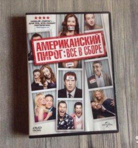 Фильм Американский пирог все в сборе на DVD