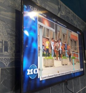 Жк телевизор LG 127см