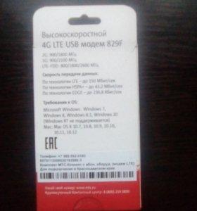 Модем,4G LTE