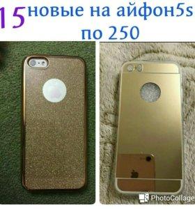 Бампер на айфон5s