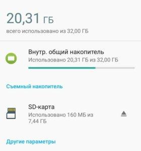 Телефон Sony Z 3 +, 32 Гб