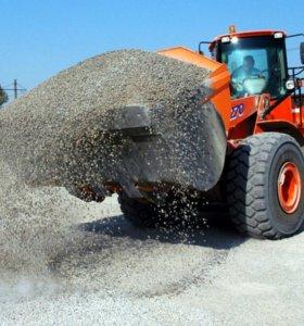 Песок, щебень отличного качества