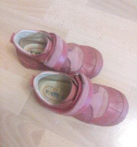 Ботинки для девочки р25