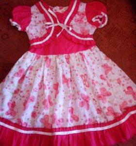 Платье. Рост 104.